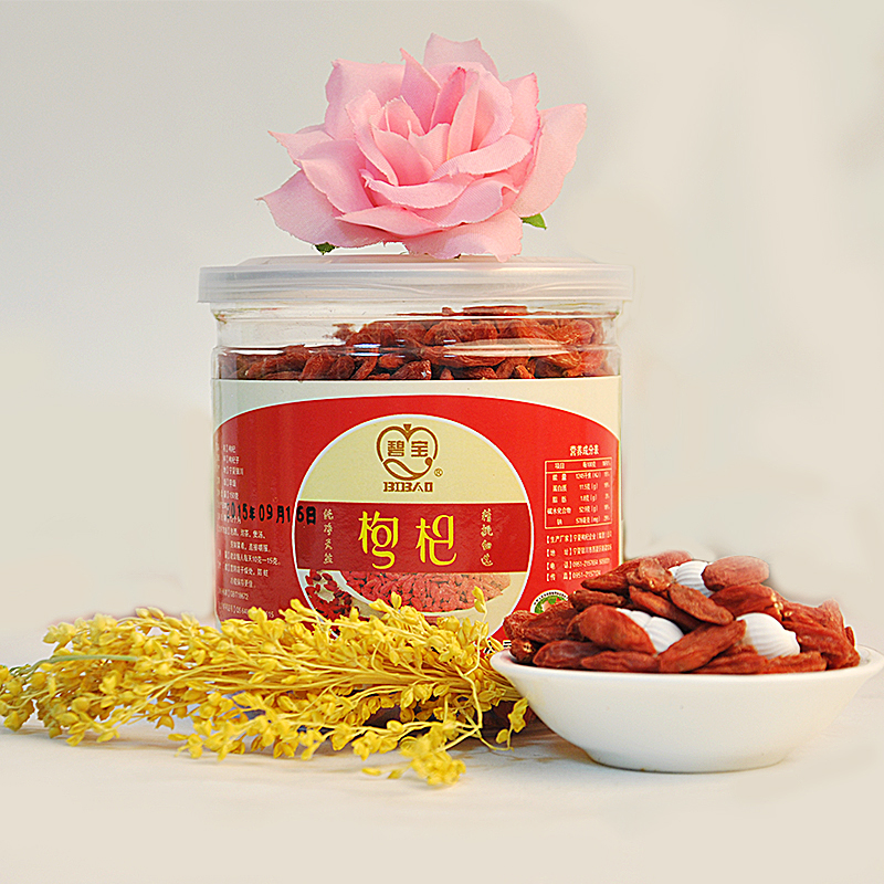 2016 Top Fashion New Ningxia Nan Liang Bibao Wolfberry Canned 150g Authentic Good Soup Porridge Convenient And Clean Price 17.5(China (Mainland))