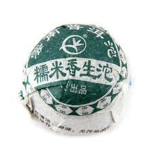 9pcs 9 kinds Tuo Pu er Tea Slimming Ripe