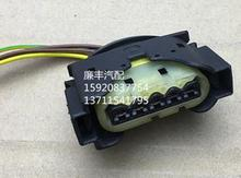 1PCS FOR Mercedes-Benz headlamp plug 5P connector USED 52588 0(China (Mainland))