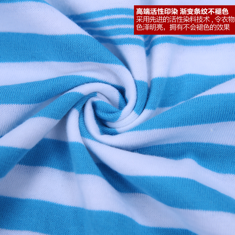 Лучшая мужская качества хлопка пижамы комплект свободного покроя полосатый