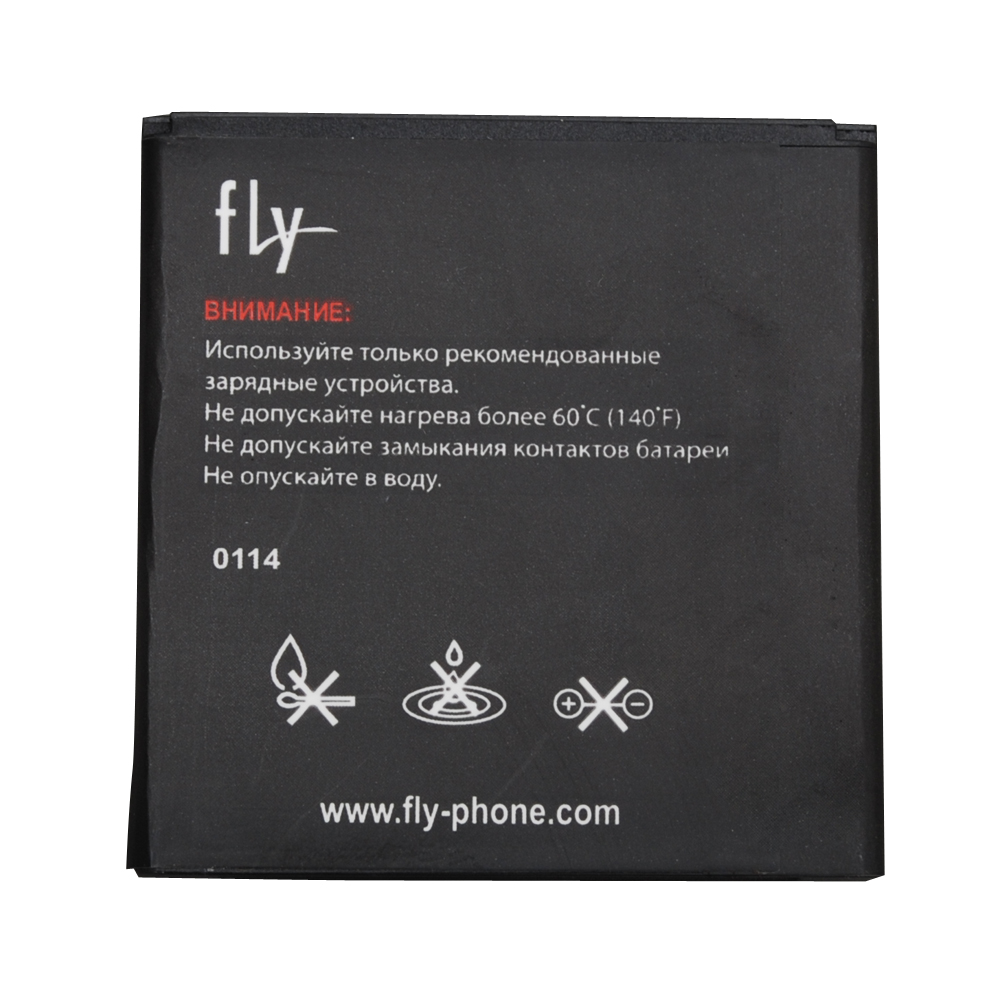 New Arrival Backup 1350mAh Battery For Fly BL4247 Smart Mobile Phone + + Tracking Number + In Stock