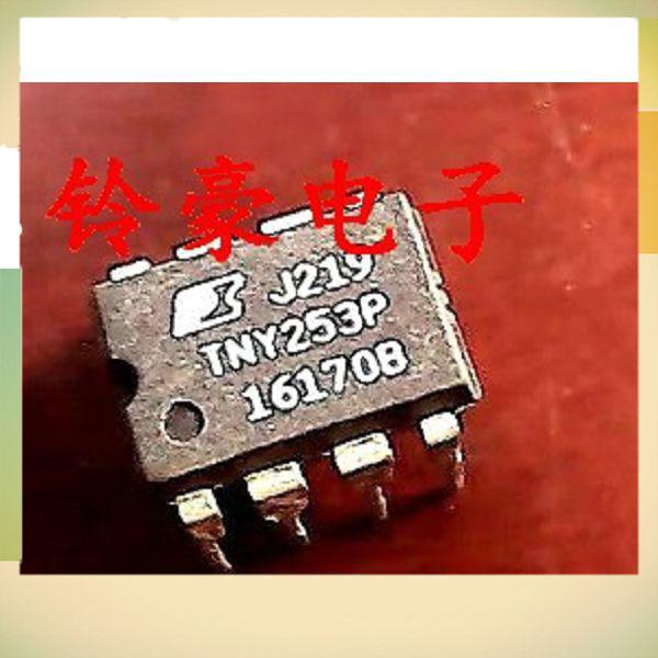 DIP IC TNY253P TNY253PN small appliance power control chip DIP8 quantity price excellent clock(China (Mainland))