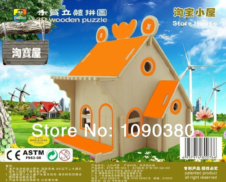 Promotion!!Orange Sweet House Model Wodden Puzzle 3D Puzzles Educational Early Learning Baby Toy Enlighten Baby Wooden Toys(China (Mainland))