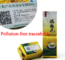 250g Pollution-free traceability Anxi tieguanyin Oolong tea,fragrance Tie Guan Yin tea vacuum PVC bag packing(China (Mainland))