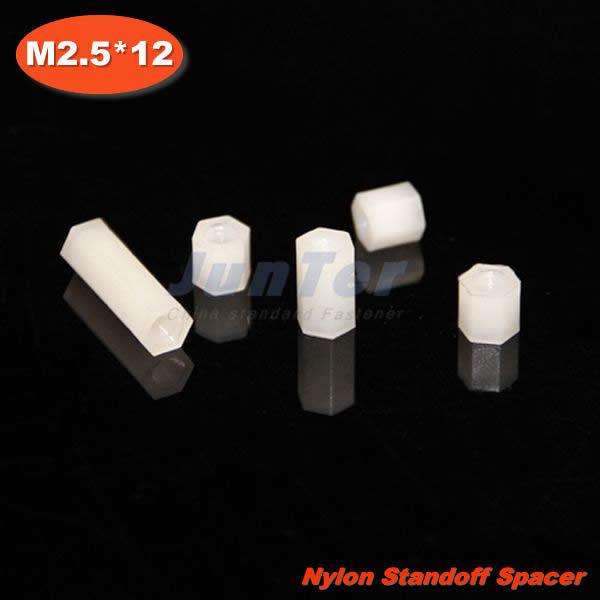 500pcs/lot Nylon Standoff Spacer M2.5 Female x M2.5 Female 12mm<br><br>Aliexpress