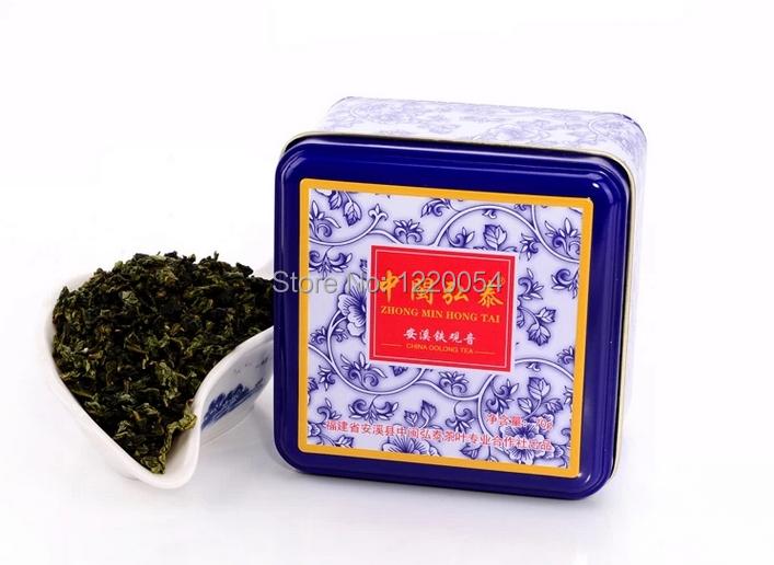Oolong China FuJian AnXi Chinese TieGuanYin Highly flavored type Iron Box 70g ! 1016009 Premium(China (Mainland))