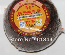 4pcs Orange Puerh Tea 8682 Rosin flaovr orange puer tea Famous brand orange pu er Good
