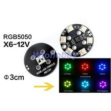 Set Quadcopter RGB LED System Matek RGB5050 6-LED Circle Tail Light Board 7 Color Options for RC Plane(China (Mainland))