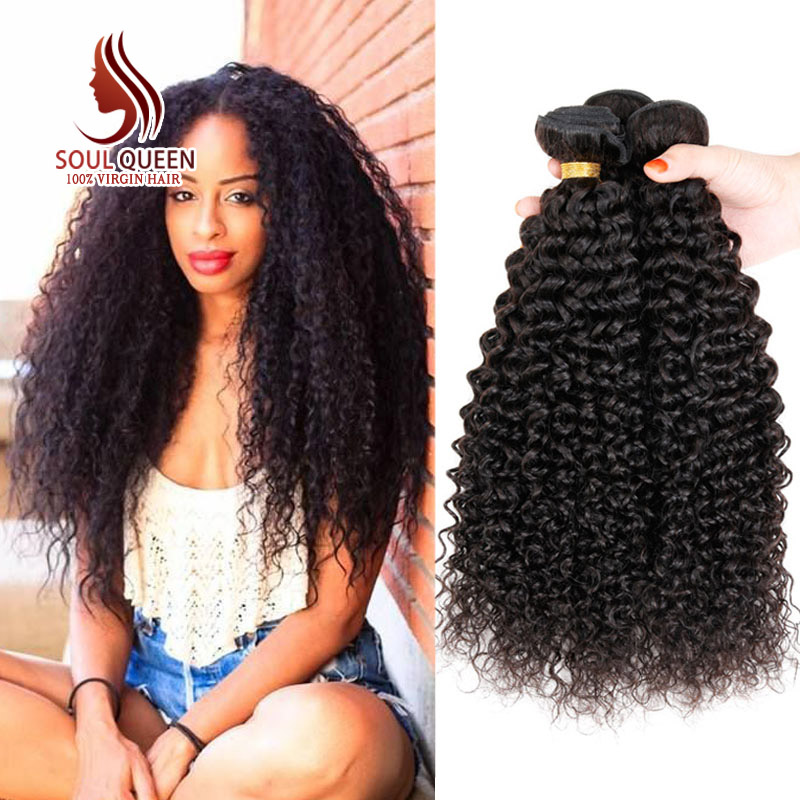 3pcs Lot 6a Unprocessed Peruvian Virgin Hair Kinky Curly
