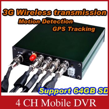 4 Channel 3g/gps School Bus DVR,360-degree video recording to look at the Situation around the Vehicle for Safety---H720A(China (Mainland))