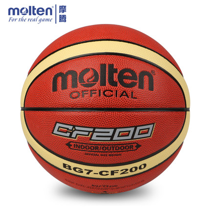 original molten basketball ball BG7-CF200 NEW Brand High Quality Genuine Molten PU Material Official Size 7 Basketball(China (Mainland))