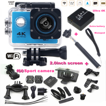 F60 Sports Camera 2.0″screen 4K 1080P HD 8.0MP wifi action Camera 170 degree out door car camera recorder+extra battery monopod
