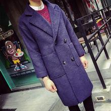 2015 autumn winter new Korean version of wool coat, men's long sections it windbreaker, trench coat men(China (Mainland))