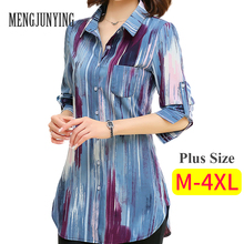 Buy MJY 2017 fashion Chiffon Blouses Women plus 4XL Plus Size long sleeve V-Neck Slim Blouse Office Work Wear shirts Tops Blusas 717 for $9.97 in AliExpress store