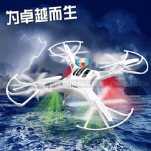 Free Shipping X119 4CH remote control 2.4Ghz professional drone helicopter flashing light quadcopter kid toy VS CX-20 V686G H9D