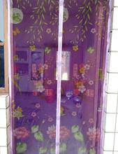 Summer Door Curtain Magic mesh Mosquito Curtain printed Magic Mesh Screen Door Mosquito Net Magnetic Anti Mosquito fly Bug(China (Mainland))