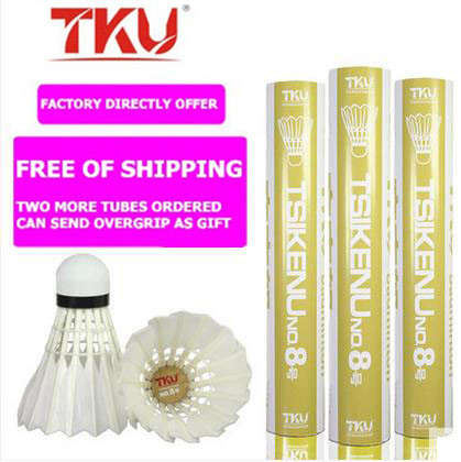 Free Of Shipping12PK Top Quality Tournament White Duck Shuttlecock Qaulity Compared With RSL NO 3 And Victor Champion No 3(China (Mainland))