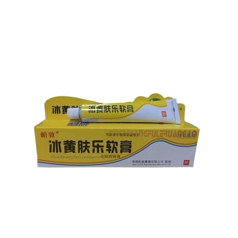 caused by dry itchy skin Skin Pro Ointment Neurodermatitis Eczema Psoriasis Inflammatory itching inhibition Binghuangfule cream(China (Mainland))
