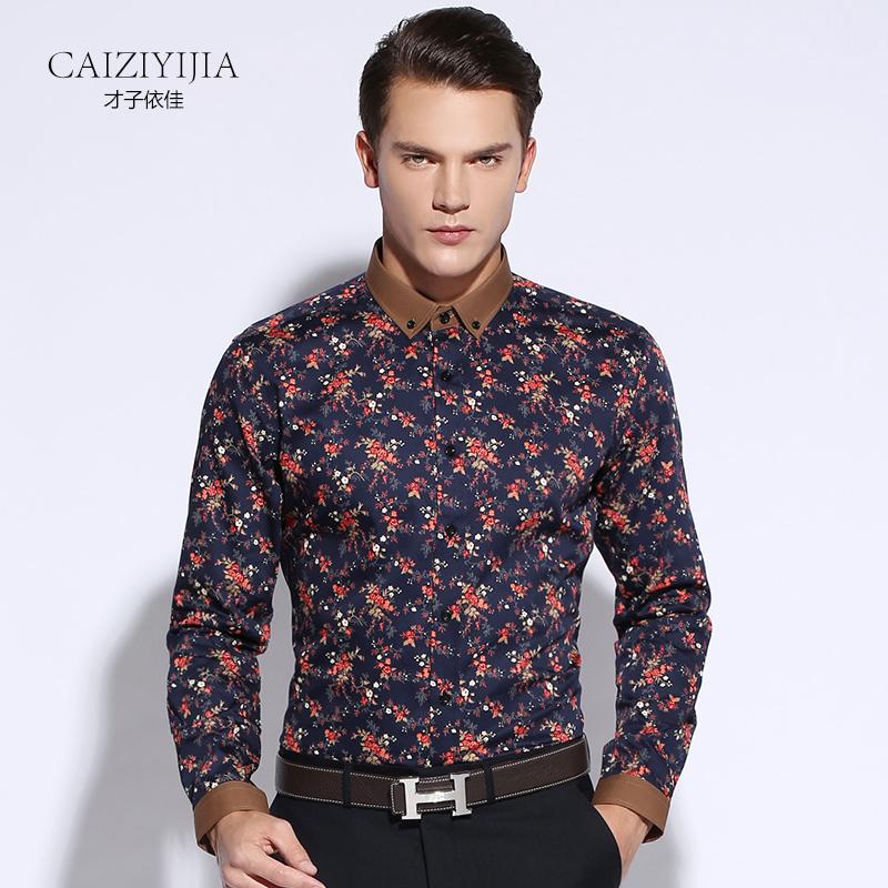 Popular club collar shirt buy cheap club collar shirt lots for High end mens shirts