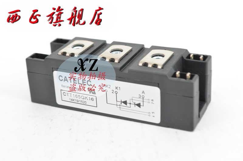 CTT165GK22 [West] quality goods, power, SCR module.<br><br>Aliexpress
