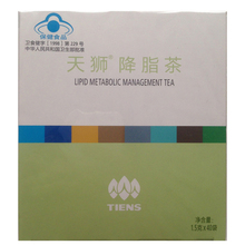 2 Boxes/lot Tiens Lipid Metabolic Management Tea 1.5g/bag, 40bags/box Tiens Products Lipid Reduce Products Health Care(China (Mainland))