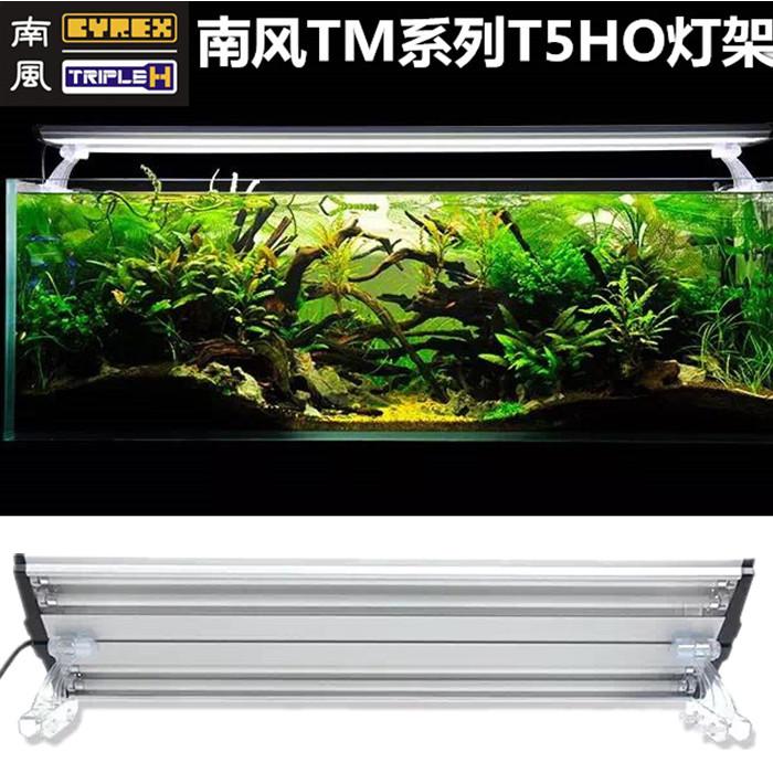 NANFENG TM-3 54w*4 120cm best selling Aquarium lamp 4tube T5 fluorescent light fixture(China (Mainland))