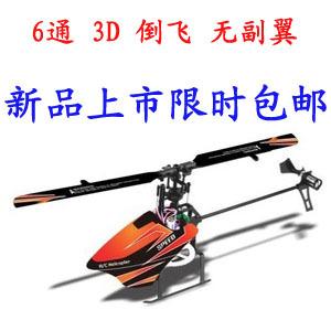 Glorification v922 channel 2.4g single propeller big remote control helicopter hm 3d