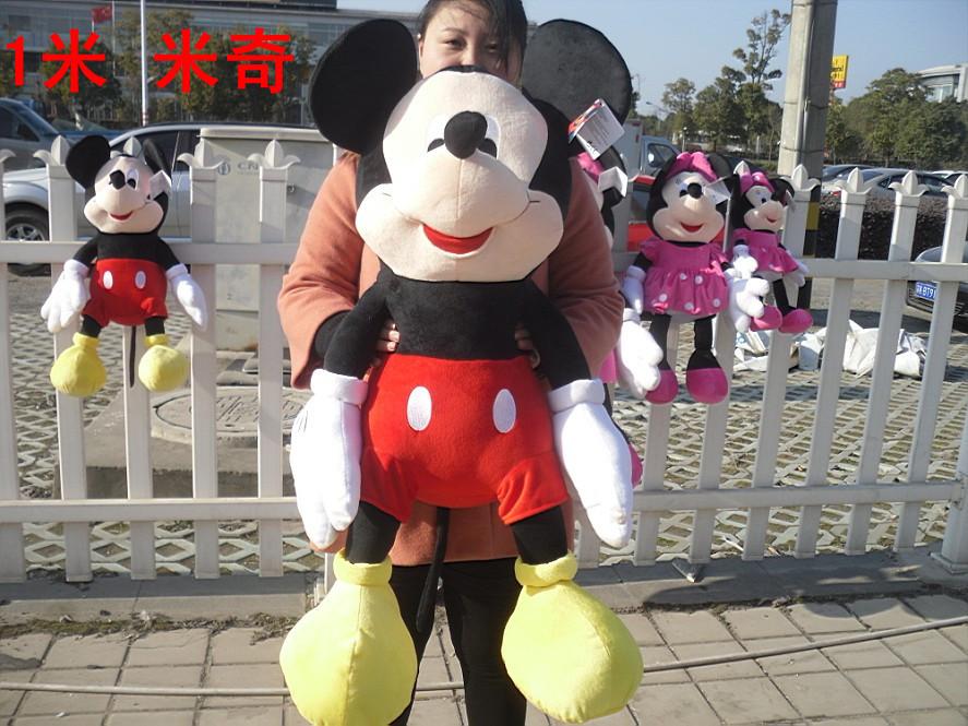large 100cm mickey, minnie plush toy ,birthday gift w5421(China (Mainland))