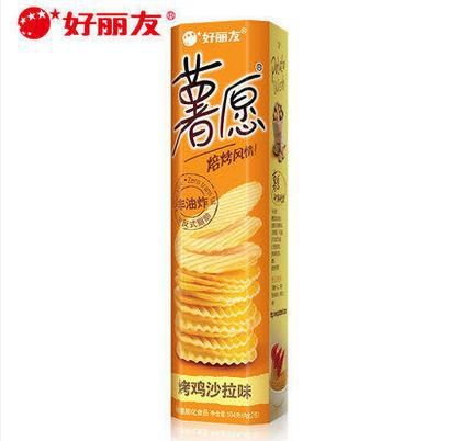 ORION Potato chips Grilled chicken salad flavor. 104 g. Not Fried. Health. Puffed food. Leisure snacks snacks(China (Mainland))