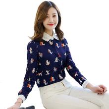 Buy 2017 Spring Cartoon Cat Print Shirt Women Long Sleeve Lace Peter Pan Collar Chiffon Blouse Kawaii Ladies Office Shirts Blusas for $9.22 in AliExpress store