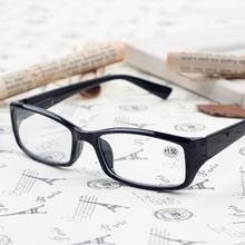 Очки  от First Class Glasses для Мужская артикул 32260201503