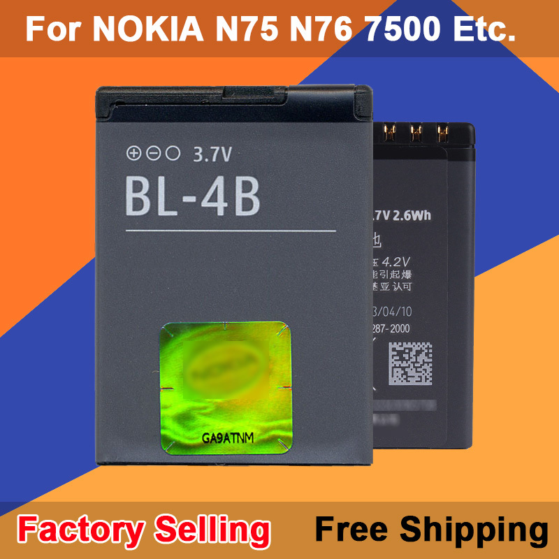 High Quality 700mAh BL-4B bl 4b Battery Mobile Phone Battery for Nokia 6111 7370 7373 7500 Free Shipping(China (Mainland))