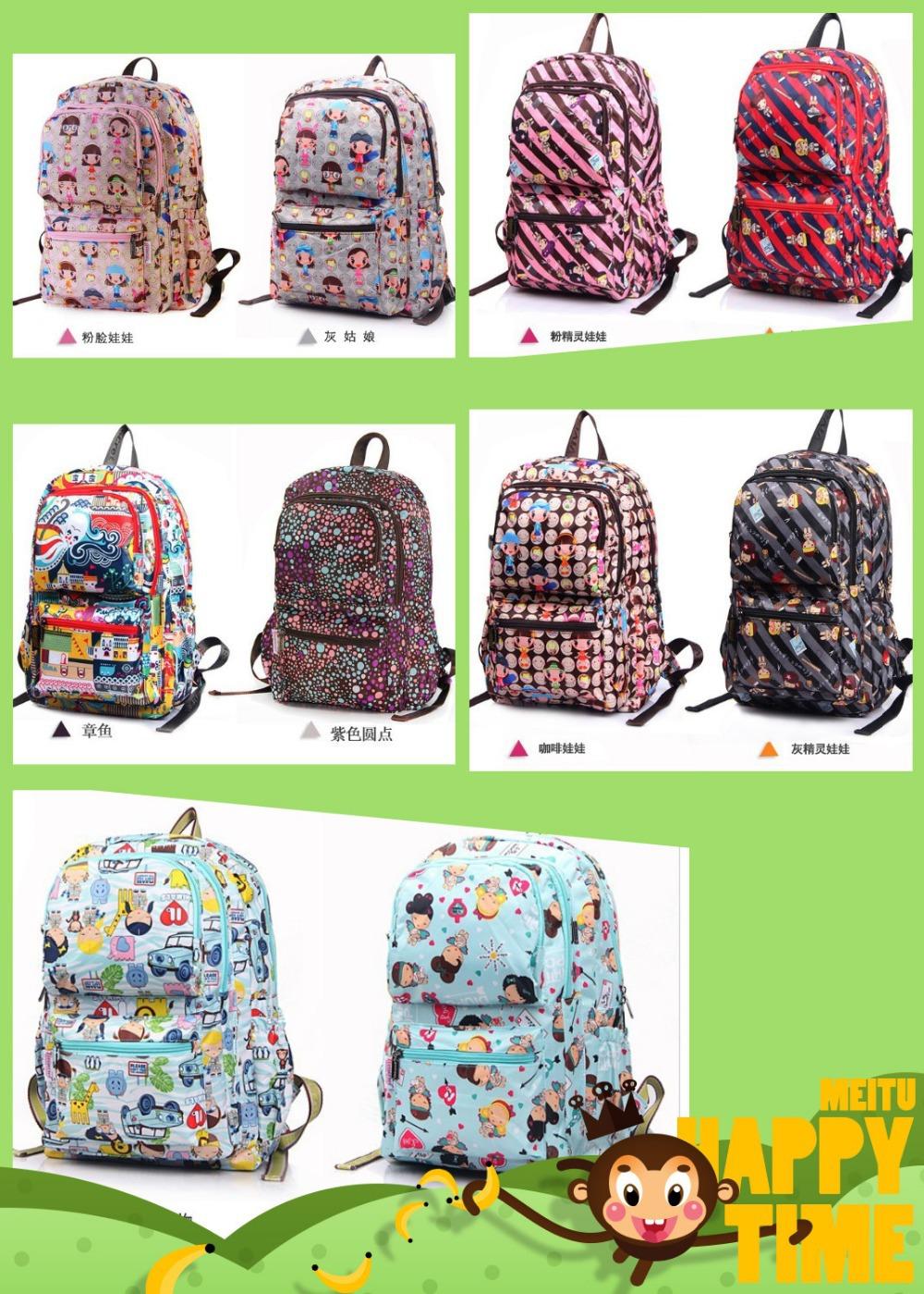 cute juniors backpacks Backpack Tools
