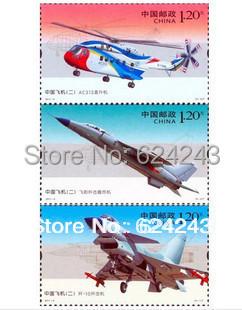 china briefmarke 2011 9 chinesische flugzeuge in chi keine 2011 9figur zeitdiagramm name des. Black Bedroom Furniture Sets. Home Design Ideas