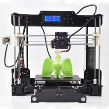 the big size 220 220 235 mm High Quality Precision Reprap Prusa i3 DIY 3d Printer