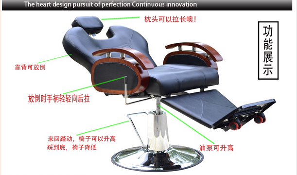 The barber chair. Swivel chair down drop hairdressing chair. T - 31405(China (Mainland))