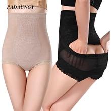 Wholesale off waist panty