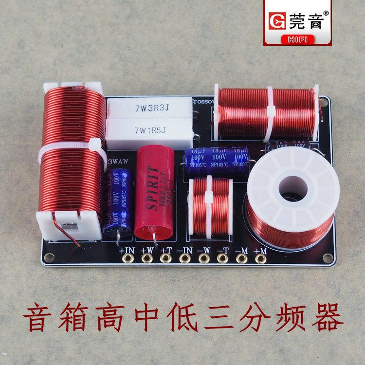 Multi Speaker Hi-Fi Audio Frequency Divider 3 Way Crossover 450Hz/4700Hz Filters for DIY HiFi audio car speaker<br><br>Aliexpress