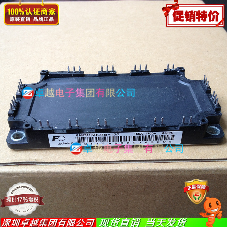 SENXIN 6MBI150U4B-170 6MBI150U4B-120 6MBI150UB-120 recycling old modules(China (Mainland))