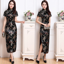 Buy Fairily Black Chinese Traditional Dress Women's Silk Satin Cheongsam Qipao Summer Short Sleeve Long Dress S M L XL XXL 011506 for $16.87 in AliExpress store