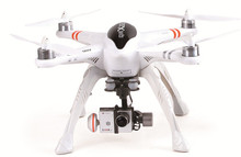 Walkera QR X350Pro High Skid Landing Version W/ Devo 10 Radio Ready to Fly GPS FPV Quadcopter-UK Shipping