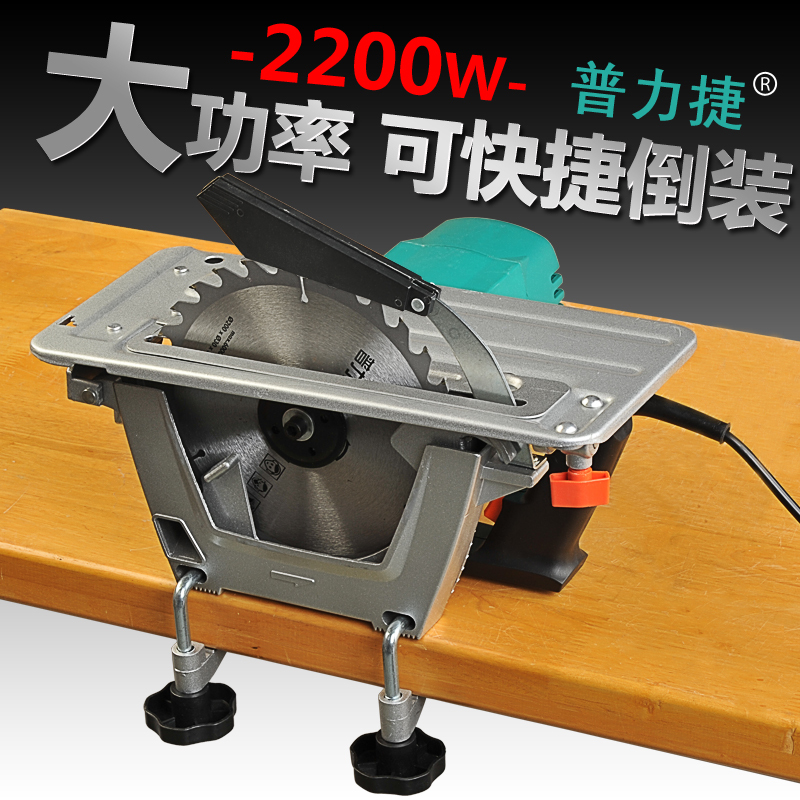 Woodworking Power Tools 7 Inch 9 Inch Multifunction Portable Electric Circular Saw Table Saw