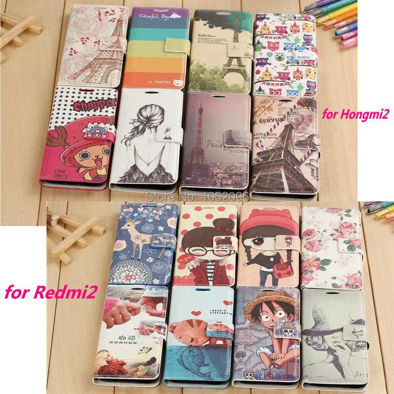 Case Xiaomi Redmi2 Red rice 2 / Hongmi2 4.7 inch Flip Silk Leather Cartoon Girl Tower Cover Cases Stand xiaomi redmi - HM Technology Co.,Ltd store