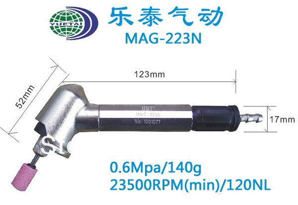 "Фотография mini Air angle grinder  MAG-223N Max.Free Speed : 23,500RPM  0.6MPA  Collet Size: 3MM(1/8"")"