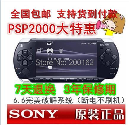 100% new original machine good quality bulk order discount. 4.3 inches Handheld game powerful function Spot sales UPS - Xiangyang Lex Technology Co., Ltd. store