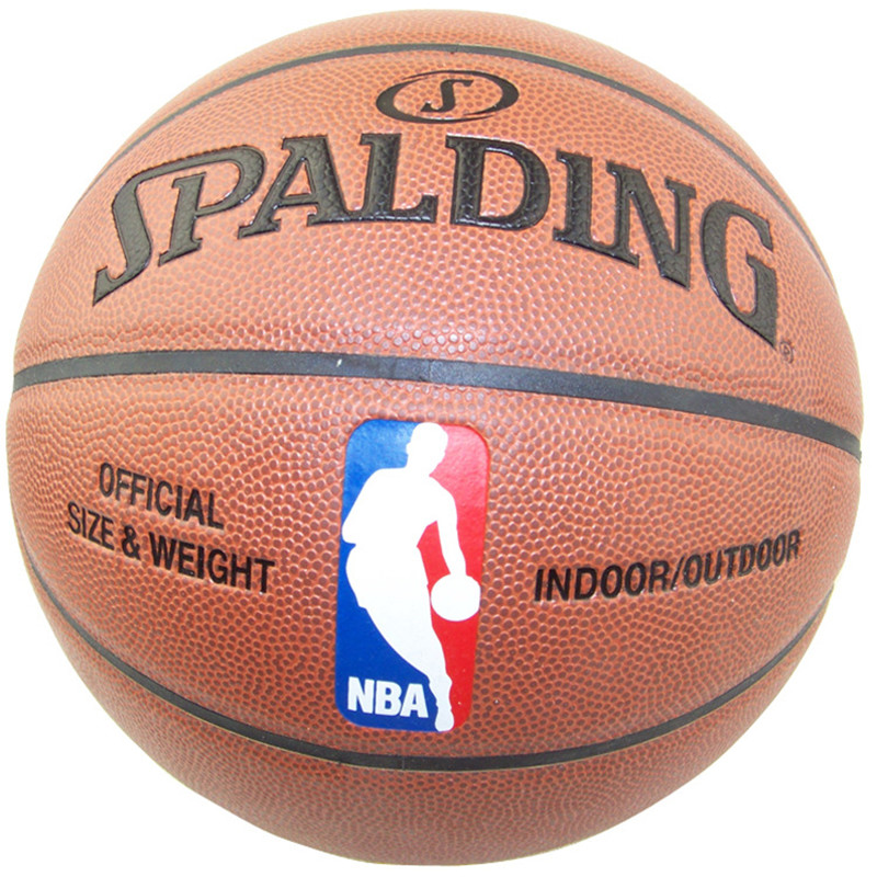 Instock Official Size7 PU Indoor Outdoor Leather Basket Basketball Ball Training Equipment With Pin bola de basquete(China (Mainland))