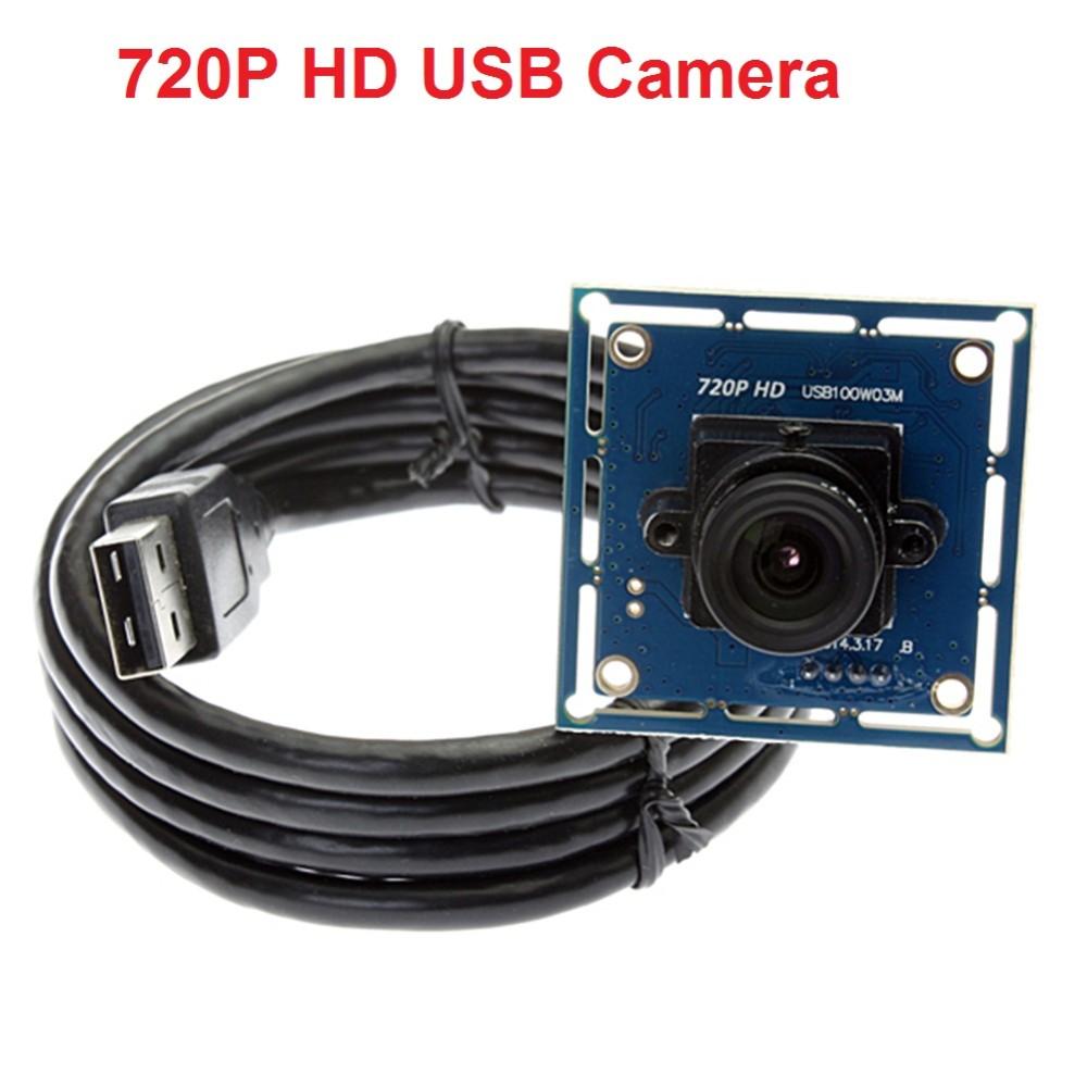 hd camera module  (1)