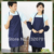 Free shipping!Chefs Catering Bar Plain Apron Waiter Waitress Butcher Bib Kitchen Cooking Craft! Many colors
