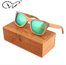 Encargo de lujo de bambú gafas de sol Vogue de madera de bambú gafas polarizadas encargo de bambú gafas de sol