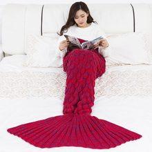 ISINOTEX Мягкий Вязаный хвост русалки одеяло крючком ручной работы спальный мешок для детей взрослых лучший подарок на день рождения Рождество(China)